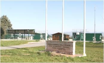 Osservatorio Arnaldo Liberti