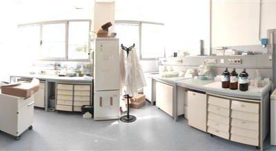 Laboratorio di Microinquinanti Organici Aria